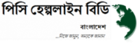 PC HELPLINE BD Toolbar