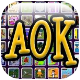 AOK Games App