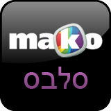 mako  App