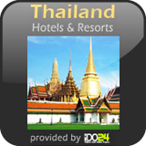 2500 Thailand Hotels @Special Rates App