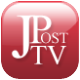 JPost TV App